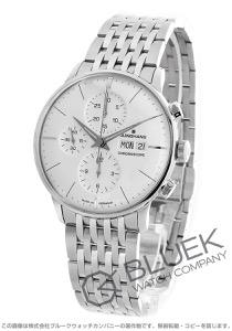 ユンハンス マイスター クロノスコープ クロノグラフ 腕時計 メンズ JUNGHANS 027/4121.44