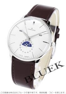 ユンハンス マイスター カレンダー ムーンフェイズ 腕時計 メンズ JUNGHANS 027/4200.01
