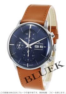 ユンハンス マイスター クロノスコープ クロノグラフ 腕時計 メンズ JUNGHANS 027/4526.01