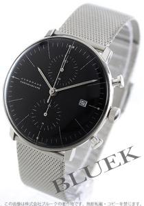 ユンハンス マックスビル クロノスコープ クロノグラフ 腕時計 メンズ JUNGHANS 027/4601.00M