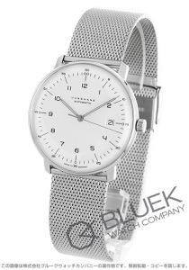 ユンハンス マックスビル 腕時計 メンズ JUNGHANS 027/4700.00M