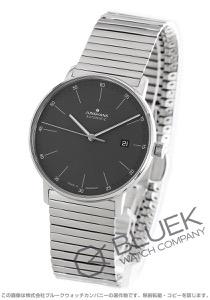 ユンハンス フォームA 腕時計 メンズ JUNGHANS 027/4833.44