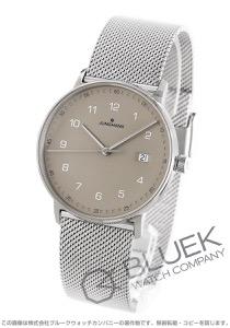 ユンハンス フォームA 腕時計 メンズ JUNGHANS 027/4836.44