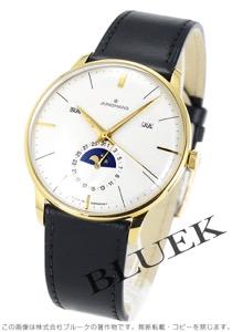 ユンハンス マイスター ムーンフェイズ 腕時計 メンズ JUNGHANS 027/7202.01