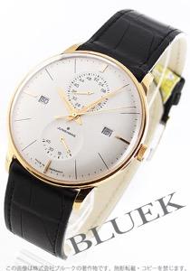 ユンハンス マイスター アジェンダ パワーリザーブ アリゲーターレザー 腕時計 メンズ JUNGHANS 027/7366.00