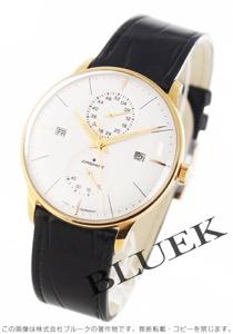 ユンハンス マイスター アジェンダ パワーリザーブ アリゲーターレザー 腕時計 メンズ JUNGHANS 027/7366.01