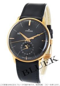 ユンハンス マイスター カレンダー ムーンフェイズ 腕時計 メンズ JUNGHANS 027/7504.01