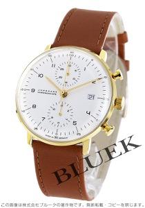 ユンハンス マックスビル クロノグラフ 腕時計 メンズ JUNGHANS 027/7800.00