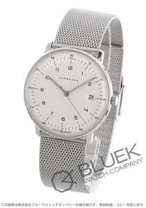 ユンハンス マックスビル 腕時計 メンズ JUNGHANS 041/4461.04M