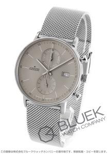 ユンハンス フォームC クロノグラフ 腕時計 メンズ JUNGHANS 041/4878.44