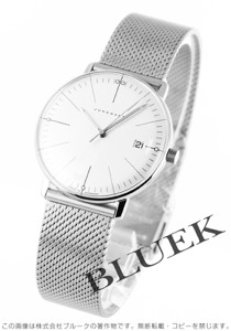 ユンハンス マックスビル 腕時計 レディース JUNGHANS 047/4250.44