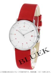 ユンハンス マックスビル 腕時計 レディース JUNGHANS 047/4541.00