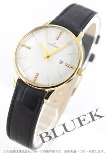 ユンハンス マイスター ダイヤ アリゲーターレザー 腕時計 レディース JUNGHANS 047/7374.00