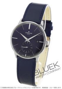 ユンハンス マイスター メガ 腕時計 メンズ JUNGHANS 058/4901.00