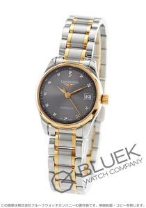ロンジン マスターコレクション ダイヤ 腕時計 レディース LONGINES L2.128.5.07.7