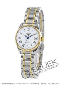 ロンジン マスターコレクション 腕時計 レディース LONGINES L2.128.5.11.7