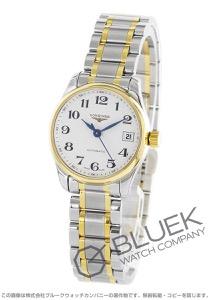 ロンジン マスターコレクション 腕時計 レディース LONGINES L2.128.5.78.7