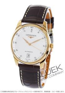 ロンジン マスターコレクション ダイヤ PG金無垢 アリゲーターレザー 腕時計 メンズ LONGINES L2.628.8.77.3