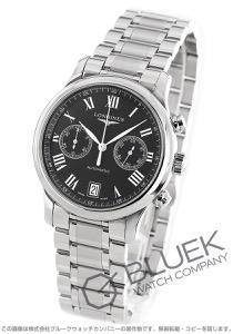 ロンジン マスターコレクション クロノグラフ 腕時計 メンズ LONGINES L2.669.4.51.6