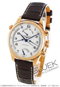 ロンジン マスターコレクション レトログラード パワーリザーブ PG金無垢 アリゲーターレザー 腕時計 メンズ LONGINES L2.714.8.78.3