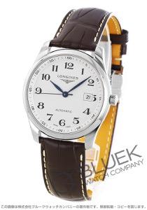 ロンジン マスターコレクション アリゲーターレザー 腕時計 メンズ LONGINES L2.793.4.78.3