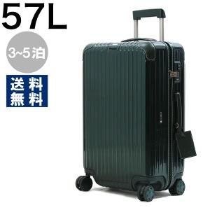 リモワ スーツケース/旅行用バッグ バッグ メンズ レディース ボサノバ 57L 3〜5泊 ジェットグリーン 870.63.40.4 RIMOWA