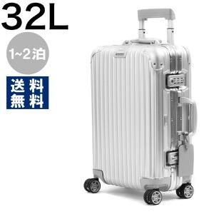リモワ スーツケース/旅行用バッグ バッグ メンズ レディース トパーズ キャビン 32L 1〜2泊 シルバー 923.52.00.4 RIMOWA