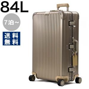 リモワ スーツケース/旅行用バッグ バッグ メンズ レディース トパーズ チタニウム 84L 8〜10泊 シャンパンゴールド 92373034 RIMOWA