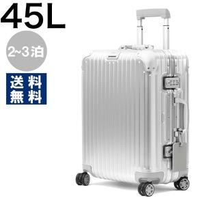 リモワスーツケース/旅行用バッグ バッグ メンズ レディース トパーズ 45L 2〜3泊 シルバー 924.560.04