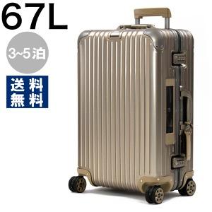 リモワ スーツケース/旅行用バッグ バッグ メンズ レディース トパーズ チタニウム ELECTRONIC TAG 67L 3〜5泊 シャンパンゴールド 92463035 RIMOWA