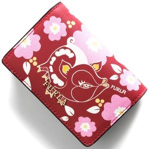 フルラ カードケース/名刺入れ レディース バビロン ビジネス S イノシシ トニールビーレッドマルチ PS04 N99 TRB 996690 FURLA