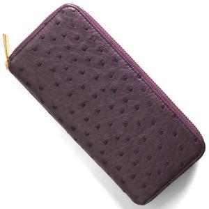 本革 長財布 財布 レディース オーストリッチ アフリカンヴァイオレット CROS002 VIO Leather