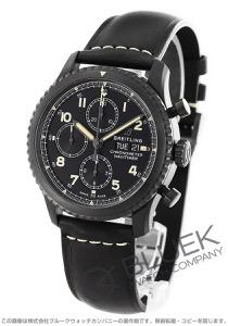 ブライトリング ナビタイマー アビエーター8 クロノグラフ 腕時計 メンズ BREITLING M118B-1LMA