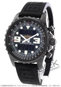 ブライトリング プロフェッショナル クロノスペース 世界限定1000本 クロノグラフ 腕時計 メンズ BREITLING M785L21VRB