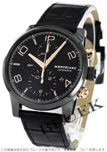 モンブラン タイムウォーカー クロノグラフ アリゲーターレザー 腕時計 メンズ MONTBLANC 105805