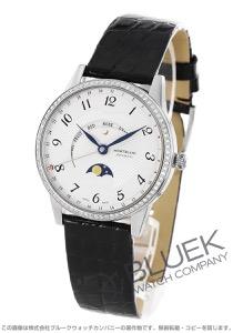 モンブラン ボエム ムーンガーデン ムーンフェイズ ダイヤ アリゲーターレザー 腕時計 レディース MONTBLANC 112555