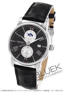 モンブラン 4810 デュアルタイム アリゲーターレザー 腕時計 メンズ MONTBLANC 114858