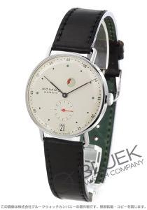 ノモス グラスヒュッテ メトロ デイト パワーリザーブ 腕時計 ユニセックス NOMOS GLASHUTTE MT1D4W2