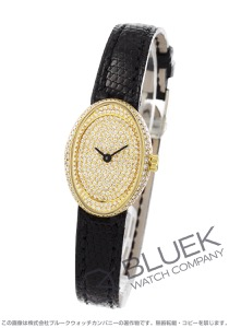ブルガリ オーバル ダイヤ YG金無垢 リザードレザー 腕時計 レディース BVLGARI OV27DGL/RC3N