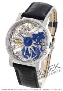 シャウボーグ ウニカトリウム ヴィンテージ ハンドメイド アイスクリスタル2 腕時計 メンズ SCHAUMBURG ICE CRYSTAL2