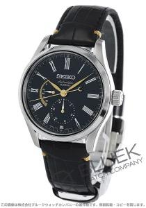 セイコー プレザージュ パワーリザーブ クロコレザー 腕時計 メンズ SEIKO SARW013
