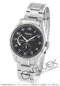 セイコー プレザージュ パワーリザーブ 腕時計 メンズ SEIKO SARW029