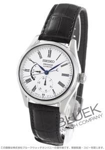 セイコー プレザージュ パワーリザーブ クロコレザー 腕時計 メンズ SEIKO SARW035