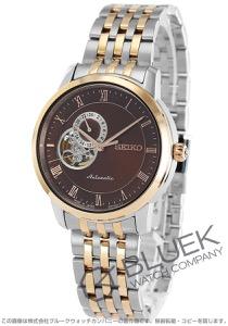 セイコー プレザージュ 腕時計 メンズ SEIKO SARY066