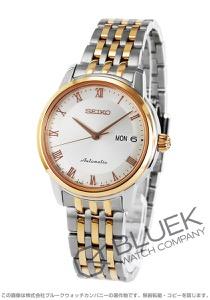 セイコー プレザージュ 腕時計 レディース SEIKO SRRY014