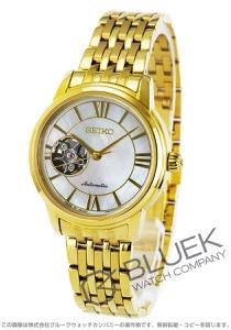 セイコー プレザージュ 腕時計 レディース SEIKO SRRY022