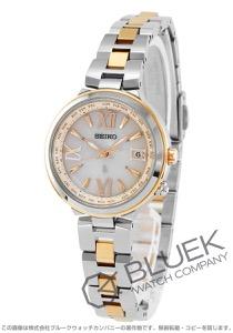 セイコー ルキア ラッキーパスポート 腕時計 レディース SEIKO SSVV020