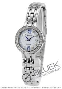 セイコー エクセリーヌ ダイヤ 腕時計 レディース SEIKO SWCW083