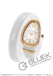 ブルガリ セルペンティ スピガ ダイヤ 腕時計 レディース BVLGARI SPC35WGDWCGD11T