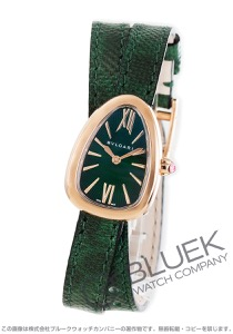 ブルガリ セルペンティ PG金無垢 カルングレザー 腕時計 レディース BVLGARI SPP27C4PGL